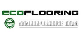 Ламинат Ecoflooring