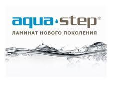 Ламинат Aqua Step